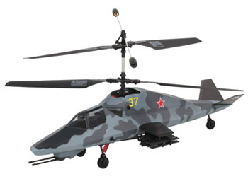 Helicopter 'Ka-58 Stealth' RTF GHz